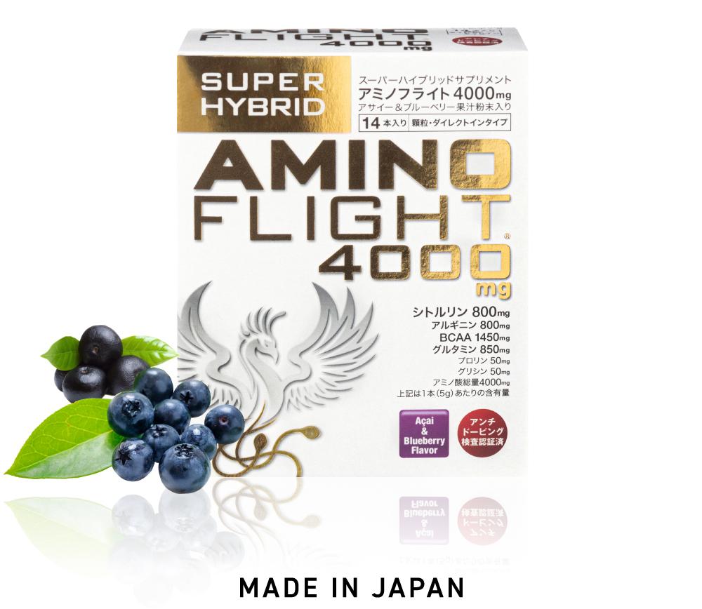 アミノフライト4000mg スーパーハイブリッド 【顆粒・ダイレクトインタイプ】MADE IN JAPAN