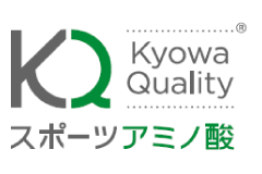 Kyowa Qualityスポーツアミノ酸
