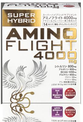 スーパーハイブリッドアミノフライト 4000mg 14本入り