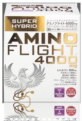 スーパーハイブリッドアミノフライト 4000mg 30本入り